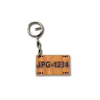 Carved wooden keychain - Customized car keychain - Teak