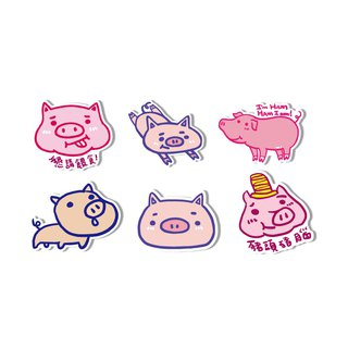 Waterproof stickers - pigs are coming