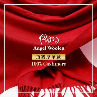[ANGEL WOOLEN] CASHMERE thick shawl scarf (black) (red) (gray) (camel)