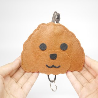 Cute animal key bag - poodle (red VIP _ apricot color)