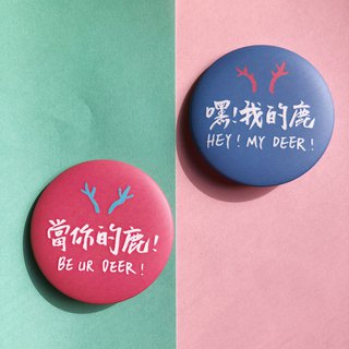 Deer Series Micro Backrest Design Badge Badge Two Sets