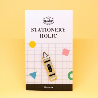 Dimeng Qi - Stationery control badge [crayon / White]