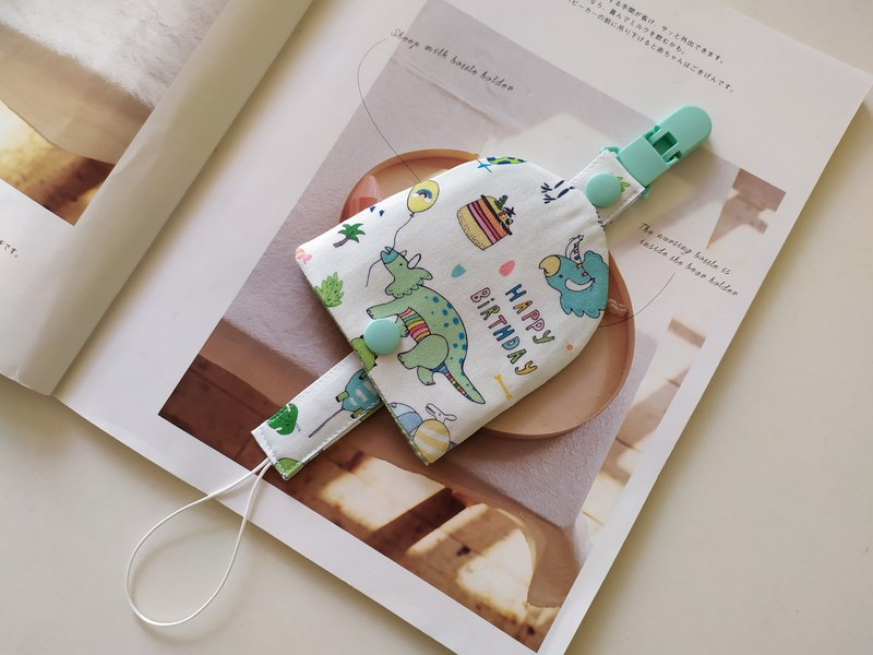 Dinosaur birthday party bell-shaped two-in-one pacifier clip pacifier dust cover pacifier clip pacifier chain