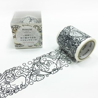 maste Masking Tape for Coloring【Animal (MST-ZC01-A)】