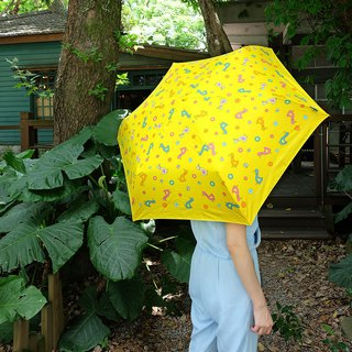 [Taiwan's Creative Rain's talk] Live music anti-UV fold umbrella (healing ducks)
