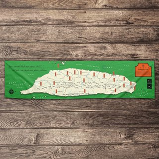 Make World Map Made in Taiwan Island Sports Towel (Outdoor Green)