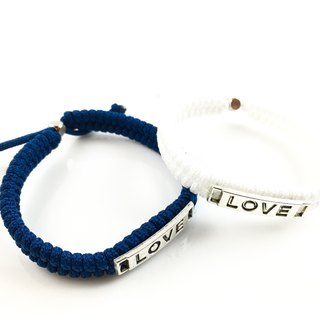 Valentine's flagship product - LOVE [Love] hand rope combination together away! (Navy & White)