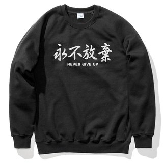 Never give up college T bristles neutral black Chinese characters Chinese Japanese Culture Green fresh design gift couple lover Chinese style