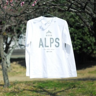 """ALPS"" long-sleeved T-shirt (white)"