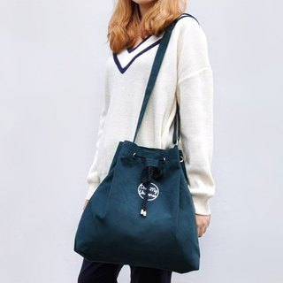Dear My Universe Bucket Bag - Green
