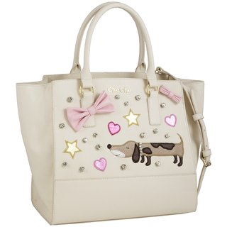 Lovely Dog Appliqué Leather Tote