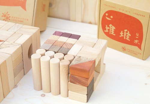 Goody Bag - Stacked Mini | Color Logs No Kiln Buildings + Wand Fufu Group