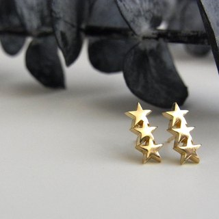 Three star Petit Pierce / brass