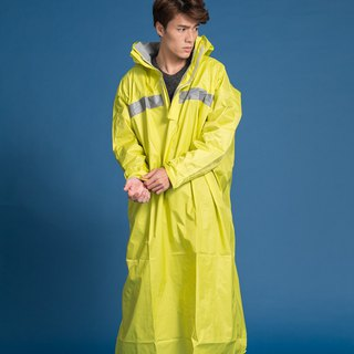 Peak backpack section half open raincoat - mustard yellow
