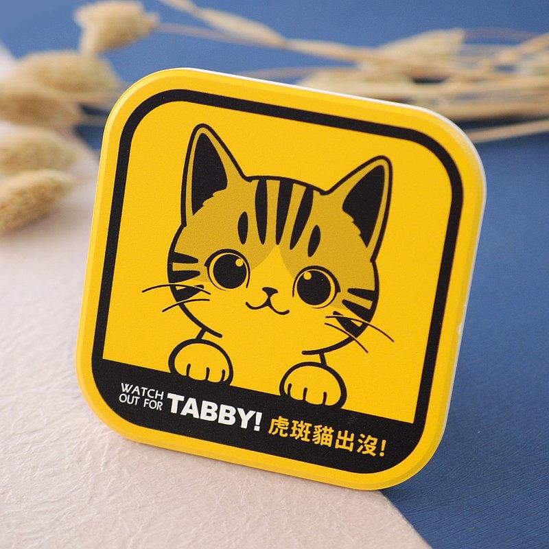【喵咪注意】吸水杯墊 - 虎斑貓 | 全3種 | 療癒小品 寵物週邊