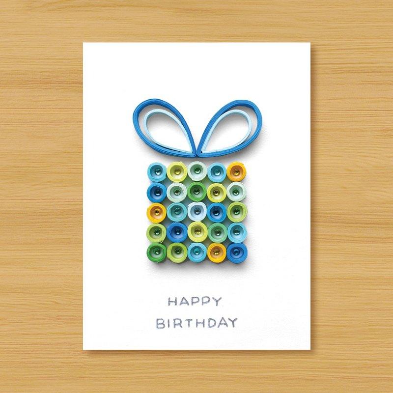 ( 3款供選擇 ) 手工捲紙卡片 _  心意滿滿生日禮盒 - 生日卡