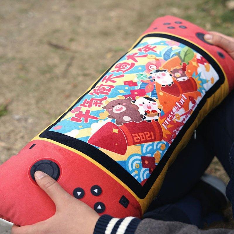 牛年SWITCH游戲機抱枕手柄創意可愛靠墊任天堂玩具睡覺ns造型