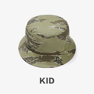 KIDS military camouflage fisherman hat