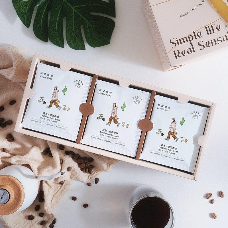 【禮盒團購/免運】花香禮盒 月見野櫻 安娜索拉 咖啡豆或掛耳包