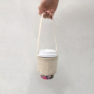 Drink bag | canvas | beige