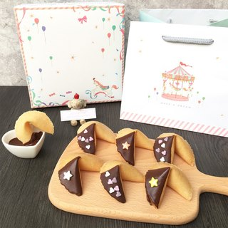 Birthday Gift Customized Signature Fortune Cookie Dark Chocolate Mixing Style Lucky Fortune Cookie Gift Box