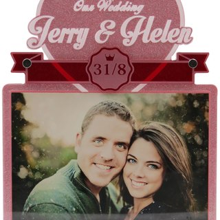 Custom engraved photo frame (4R photo) - the aspect relating to B x personalize