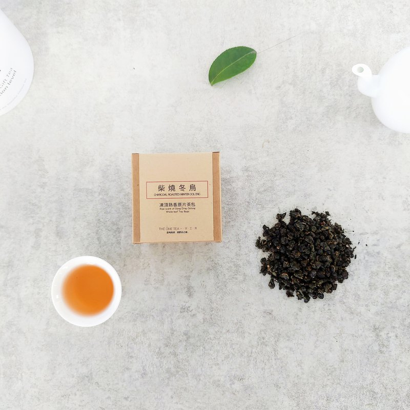 Charcoal Roasted Winter Oolong Whole-leaf Tea Bags