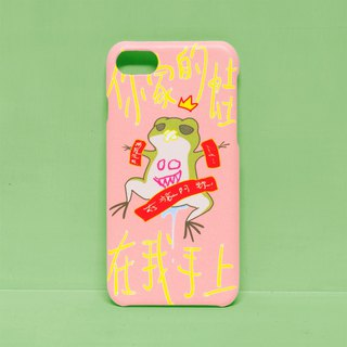 Kidnapping frog / custom mobile phone case