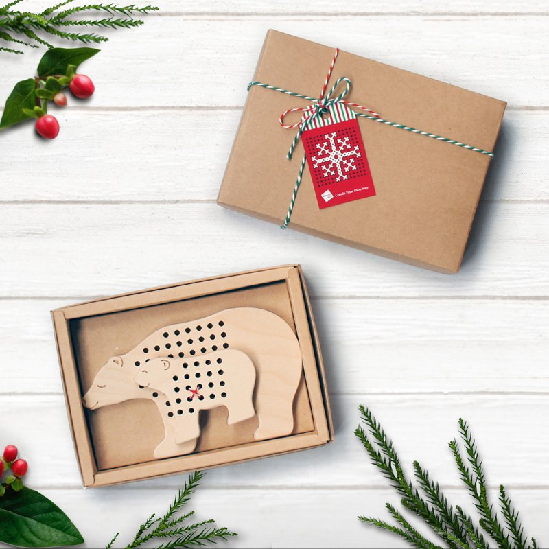 [Christmas limited edition] woven building blocks (polar bear) / logs without paint blocks creative toys Christmas gifts