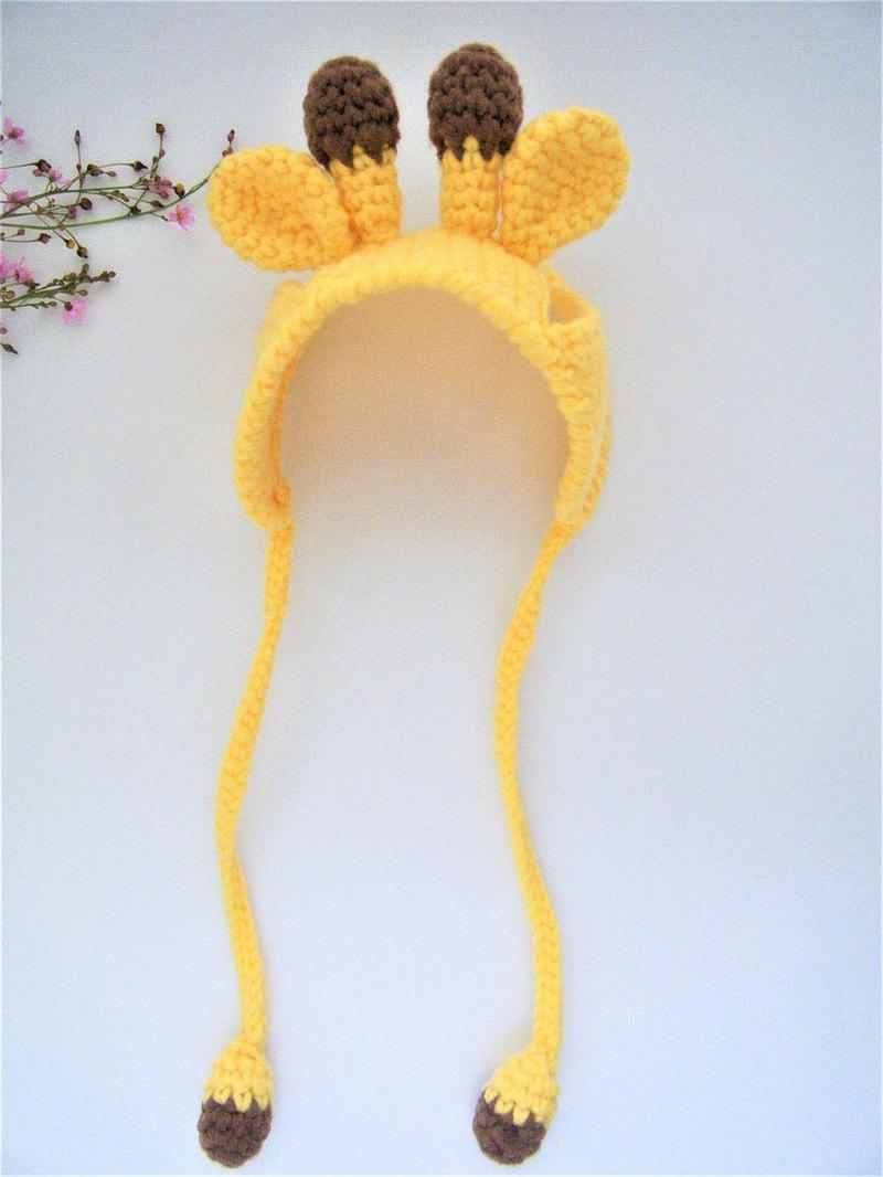 毛線編織貓咪狗狗帽子 寵物帽子 長頸鹿