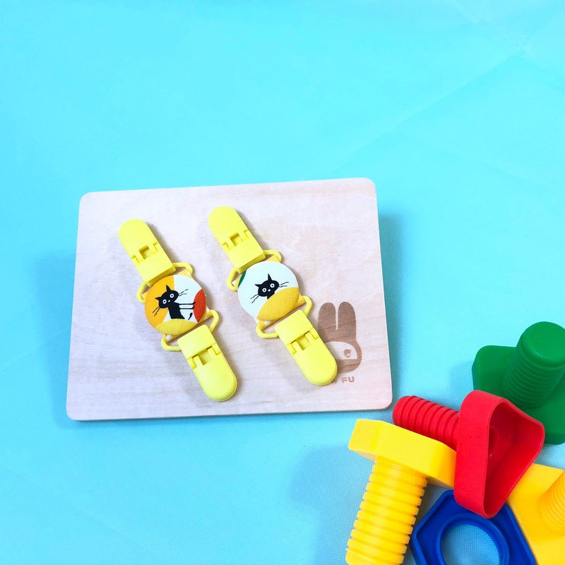 Cute cat. Yellow / kindergarten essential handkerchief clip. Universal clip. Double head clip. Toy clip.