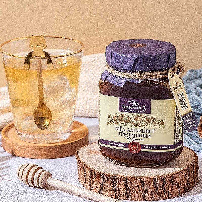 蕎麥生蜂蜜 (500g)富含鐵質 無人工添加無蔗糖