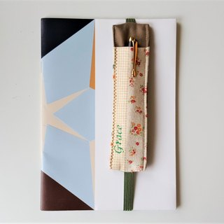 Journal Pen Holder (Brown Country Floral)