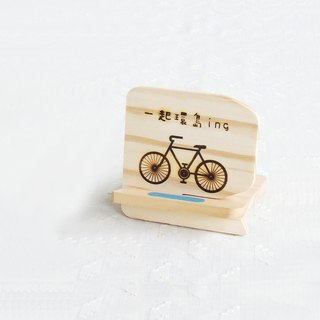 3C mobile phone seat bicycle bicycle bike sharing record mood custom Hakka word