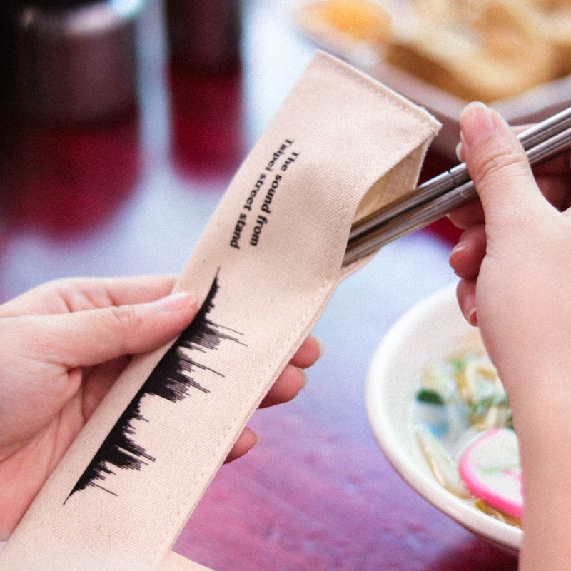 【LAI HAO】Sound of Taipei Canvas Chopstick Holder