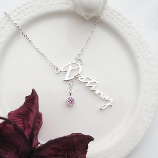 Big staff Taipa [manual silver] fate ~ hit the sterling silver necklace