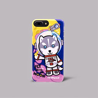 Shiqi fly to the moon to phone case (iphone7 / 8 Plus)
