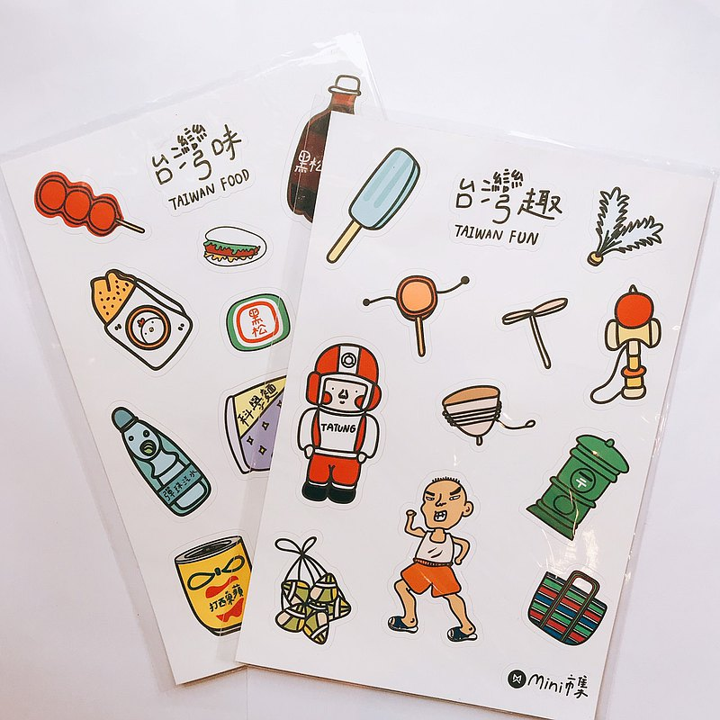 Taiwanese classic retro items/snacks gourmet illustration pattern stickers