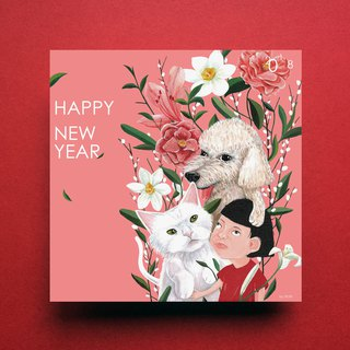 2018 New year card - the year of Dog