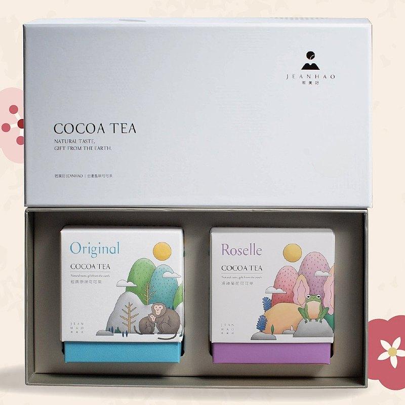 台灣可可茶-經典臻藏禮盒A款