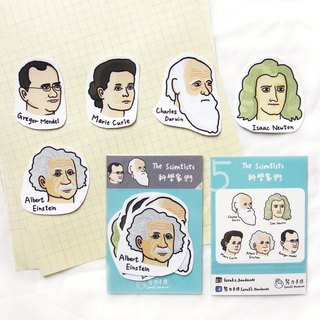 Scientist Sticker Group (5 in)
