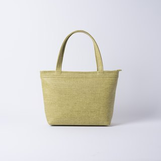 Casual Tote Bag Bean Green / Bean Green