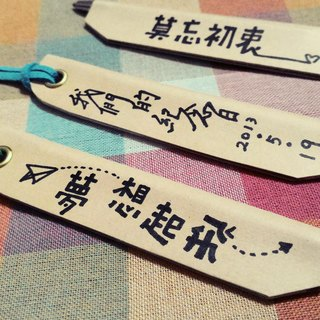 One sentence for youth to commemorate graduation, pen, inspirational, small text can be customized