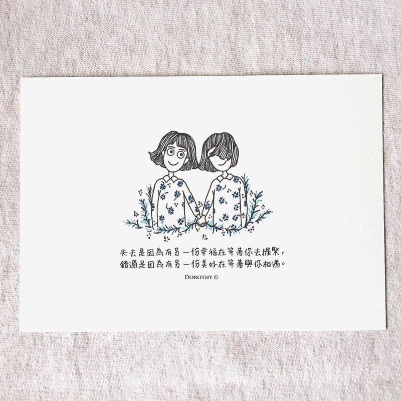 萬用明信片-A238