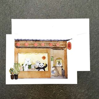 Animal mall の Panda teahouse watercolor illustration postcard