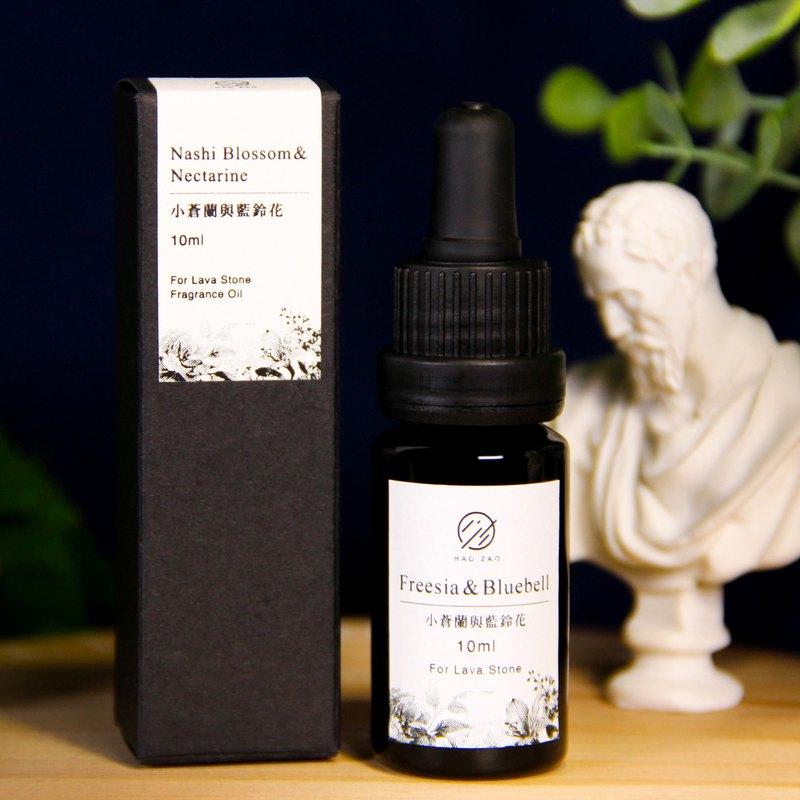 香氛精油10ml / 黑火山岩擴香補充