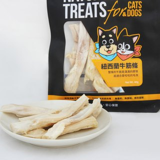 Dog & Cat Freeze-Dried Snacks New Zealand Beef Bars - No Added Natural Pet Snacks