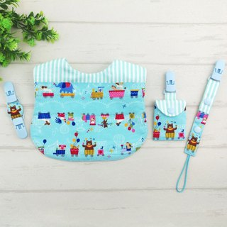 Circus animals. Fu bag + bib + handkerchief clip + pacifier chain + pacifier bag (can be increased by 40 bags)