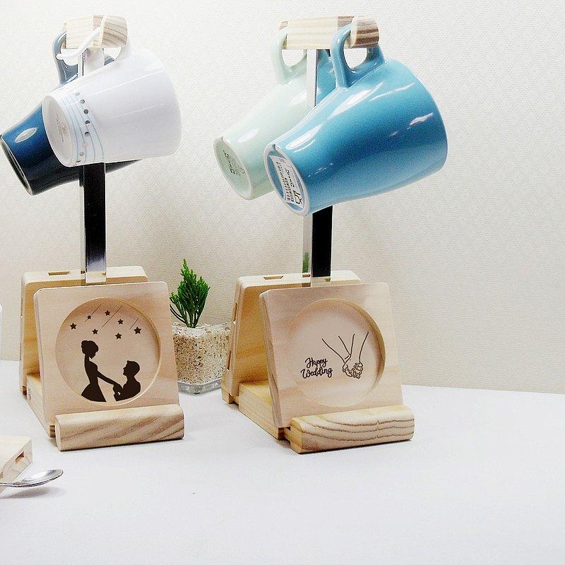 星空中情定 牽手一生杯墊 馬克杯掛架 客製化 刻印專屬圖案