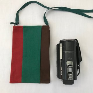 Pochette for mobile and valuables : Green + Red +Brown